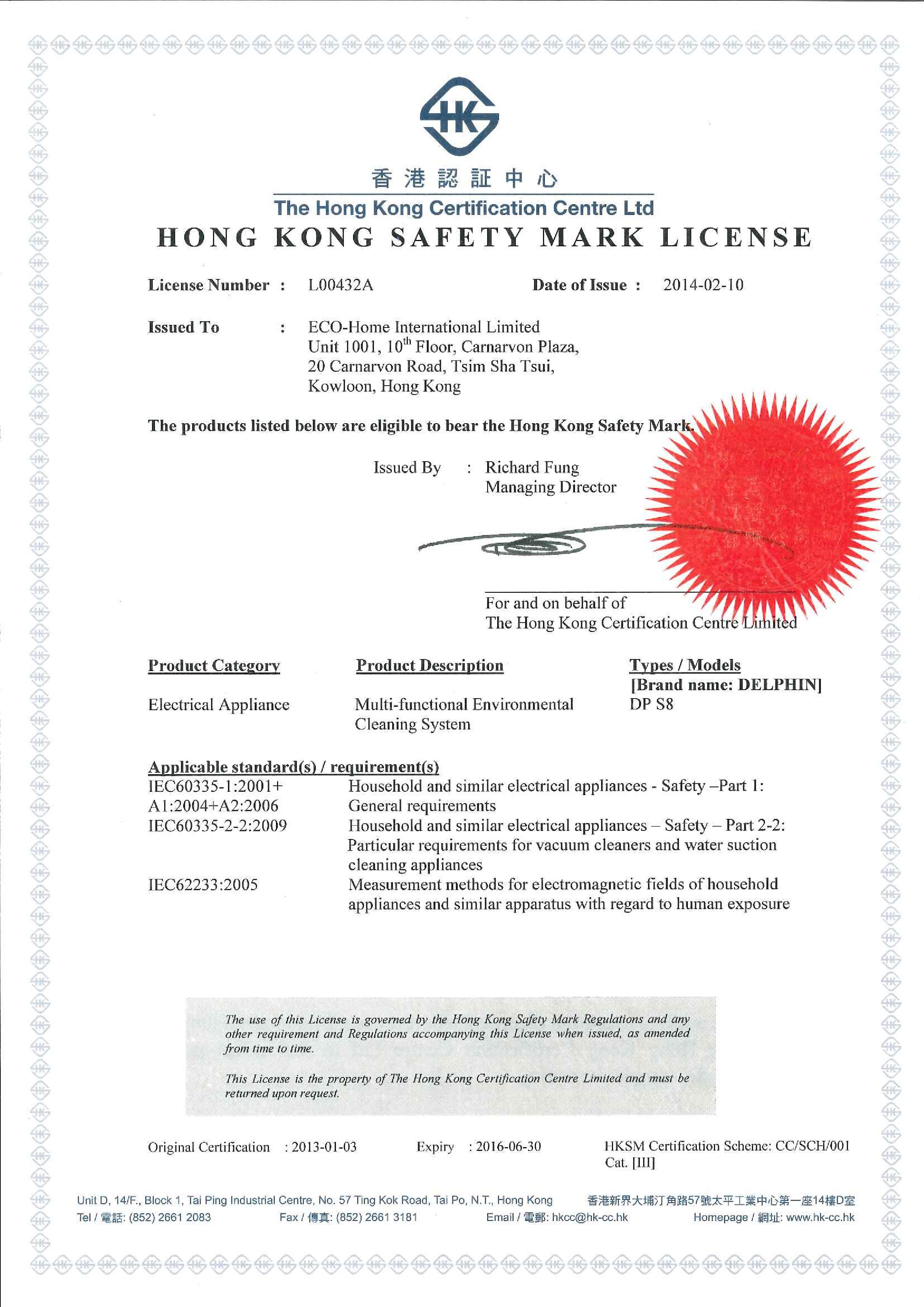 Delphin certifiedrated delphinsystem the hong kong certification centre hkcc formerly hong kong safety institute hksi was established in 1998 by the hong kong standards and testing centre xflitez Image collections